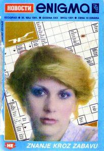 """""""Enigma"""" 1.301, prvi broj u izdanju """"Novosti"""""""