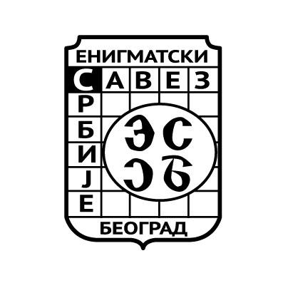 Enigmatski savez Srbije