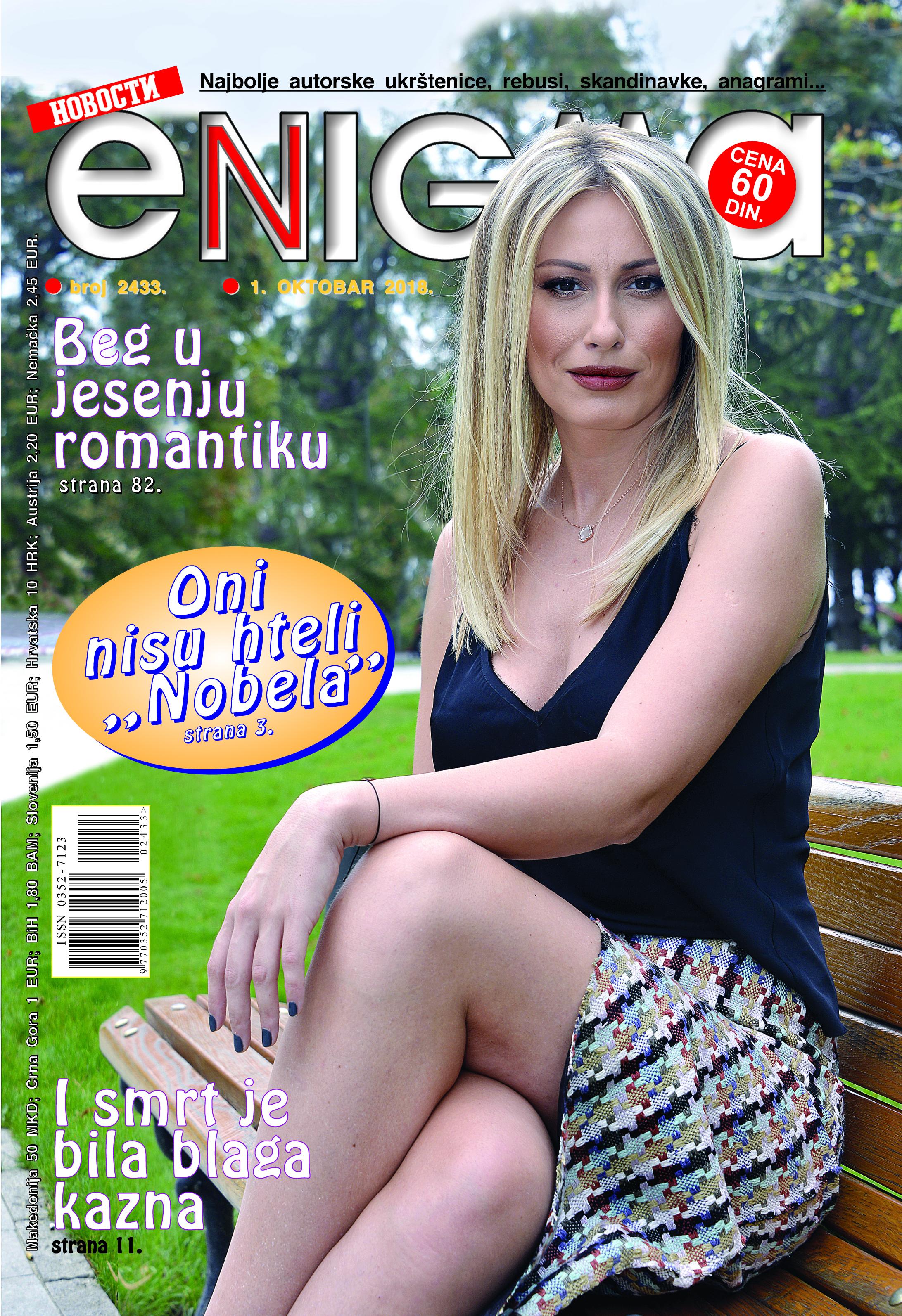 ENIGMA naslovna 2433