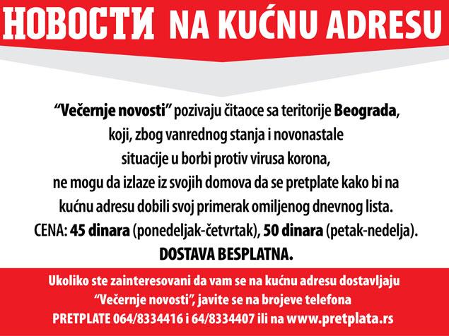0323-Novosti-na-kucnu-adresu-635_476_L_200324