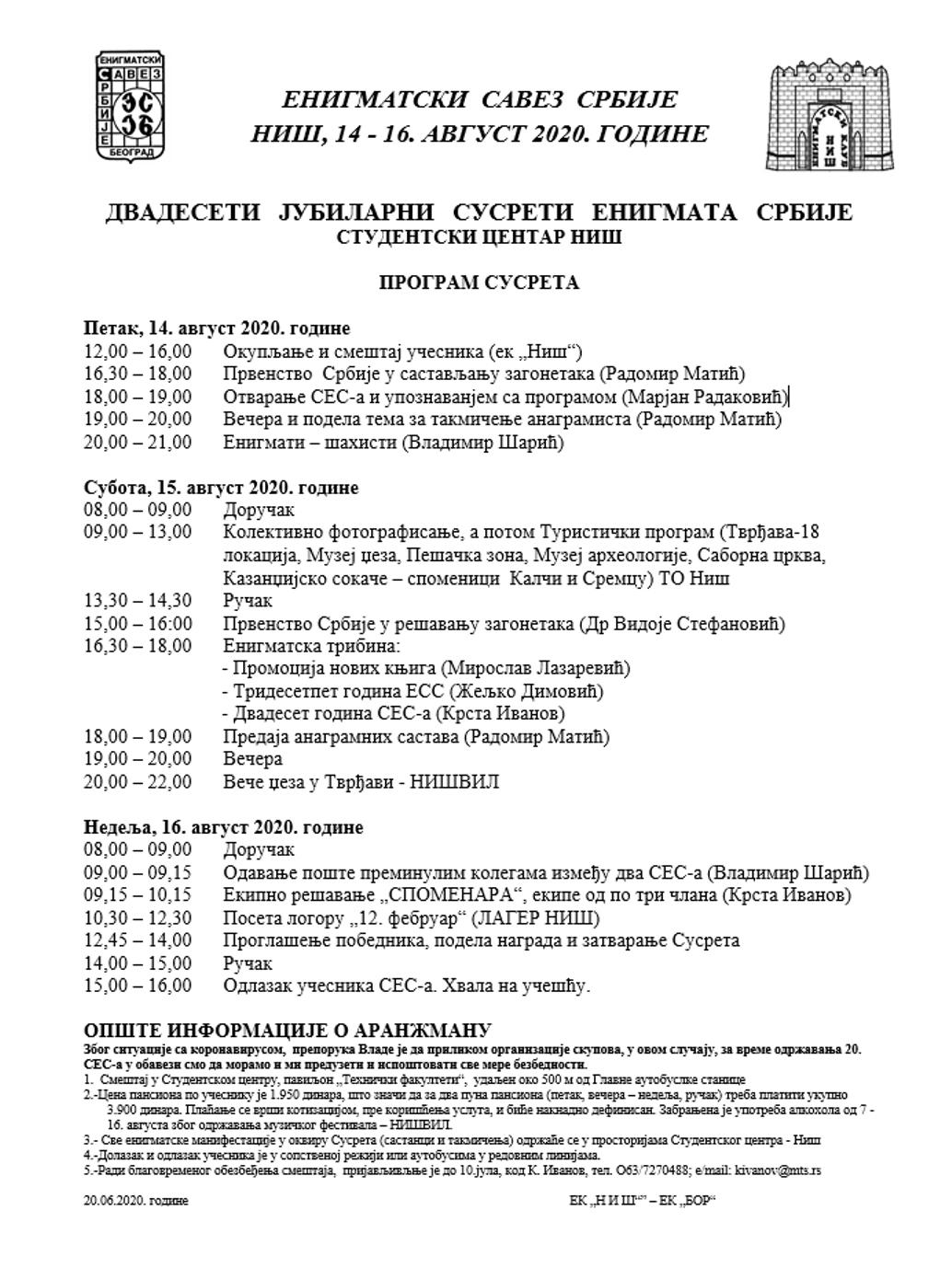 Program SES